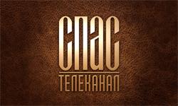 Православный телеканал Спас